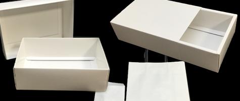 色々な箱の形状